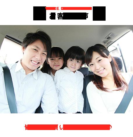 voice_banner